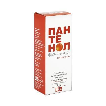 Пантенол Фармстандарт аэрозоль 5 % 58 г