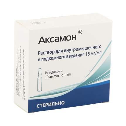 Аксамон раствор 15 мг/мл 1 мл 10 шт.