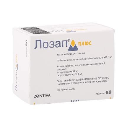 Лозап плюс таблетки 50 мг+12,5 мг 60 шт.