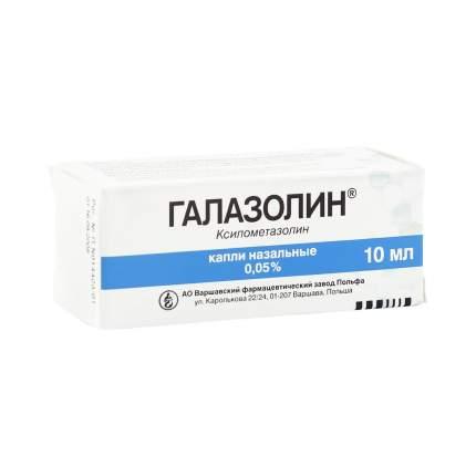 Галазолин капли 0,05 % 10 мл