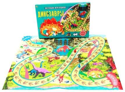 Игра настольная Рыжий кот Динозавры ходилка ИН-9943