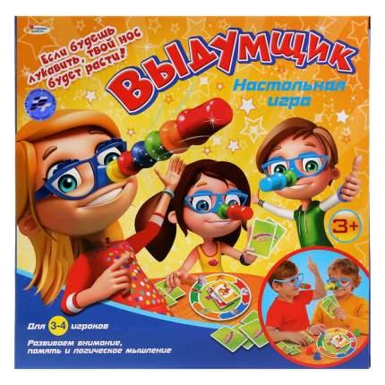 Семейная настольная игра Играем вместе Выдумщик B1450321-R