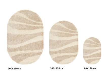 Прикроватный коврик Hoff 41206_48122о 160x230 см
