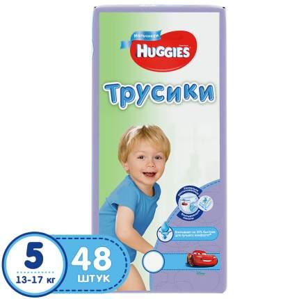 Подгузники-трусики Huggies для мальчиков 5 (13-17 кг), 48 шт.