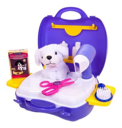Чудо-чемоданчик. набор для ухода за домашним питомцем (с собачкой) pt-00465