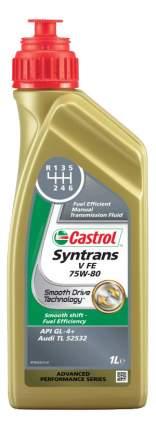Трансмиссионное масло Castrol Syntrans 75w80 1л 156C41