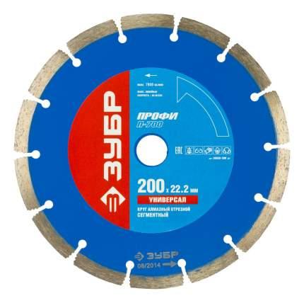 Отрезной диск по камню для угловых шлифмашин Зубр 36650-200_z01