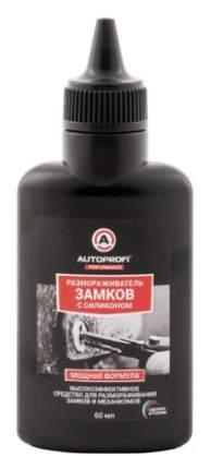 Размораживатель замков Autoprofi 60мл 150507