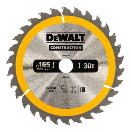 Диск по дереву для дисковых пил DeWALT DT1935-QZ