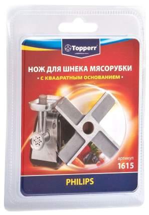 Нож для мясорубок Topperr 1615 Серебристый