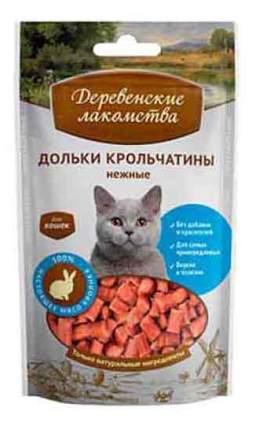 Лакомство для кошек Деревенские лакомства Дольки крольчатины нежные, 50г
