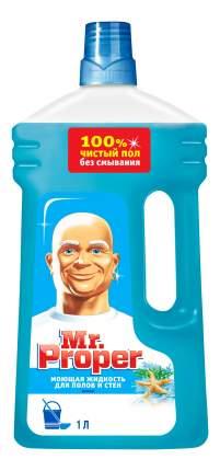 Универсальное чистящее средство для мытья полов Mr. Proper океан 1 л