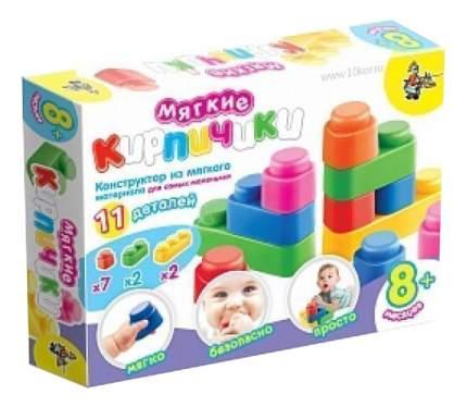 Конструктор для малышей Десятое королевство Мягкие кирпичики