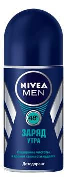 Дезодорант NIVEA Заряд утра 50 мл