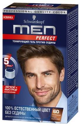 Оттеночный гель Men Perfect 60 Средне-каштановый