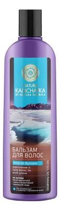 Бальзам для волос Natura Siberica Энергия вулкана Укрепление и сила волос 280 мл