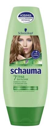 Бальзам для волос Schauma 7 Трав 200 мл