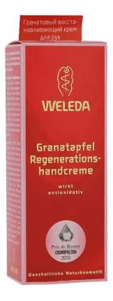 Крем для рук Weleda Гранатовый 50 мл