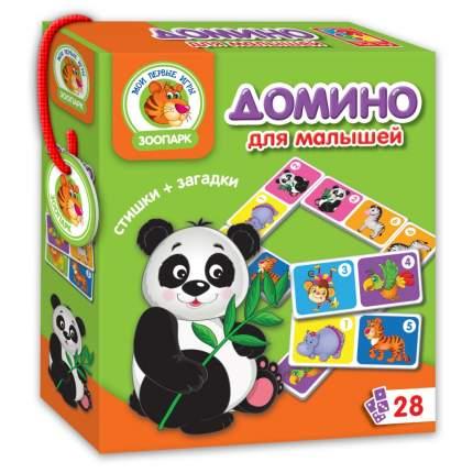 Настольная игра Vladi Toys Зоопарк: Домино (VT2100-02)