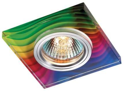 Встраиваемый светильник Novotech Rainbow 369916