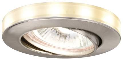 Встраиваемый светильник Paulmann Star Line Ring 93732