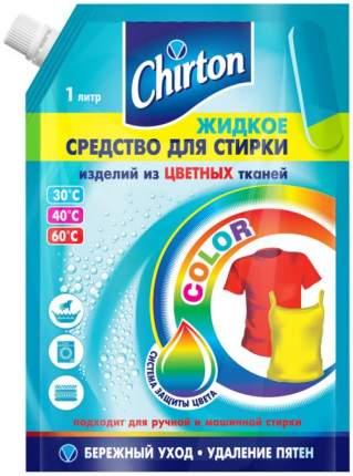 Жидкость Chirton для стирки цветных тканей 1 л