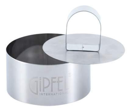 Аксессуар для приготовления пищи GIPFEL 8 см