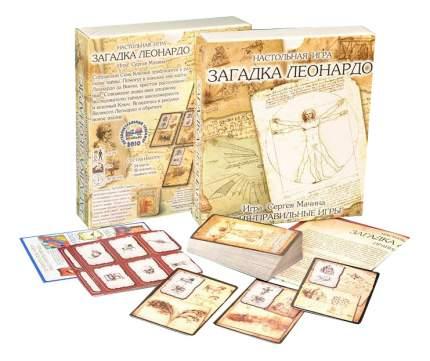 Семейная настольная игра Правильные игры Загадка Леонардо