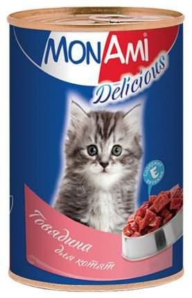 Консервы для котят MonAmi Delicious, говядина, 350г