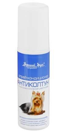Кондиционер-спрей для собак Верный Друг Антиколтун для устранения колтунов, 100 мл