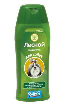 Шампунь-бальзам для собак АВЗ Лесной в период линьки, лесные травы, 270 мл