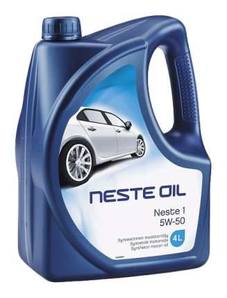 Моторное масло Neste Oil 1 5W-50 4л