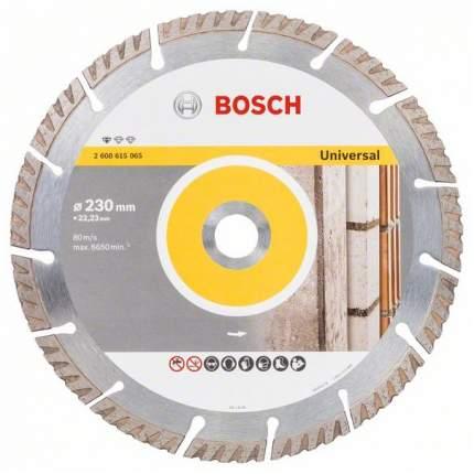 Диск отрезной алмазный Bosch Stf Universal230-22,23 2608615065