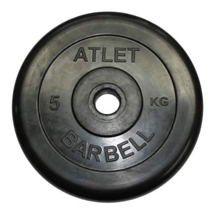 Диск для штанги MB Barbell Atlet 5 кг, 26 мм