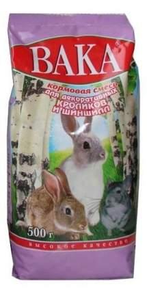 Корм для кроликов, шиншилл Вака Кормовая смесь 0.5 кг 1 шт