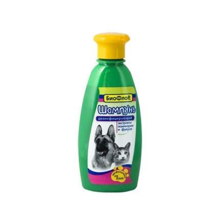 Шампунь для кошек и собак БиоФлор Дезинфицирующий, ламинария и фукус, 245 мл