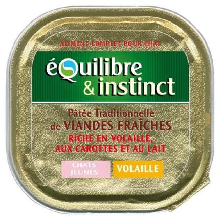Консервы для котят Equilibre & Instinct, домашняя птица, молоко, морковь, 24шт по 100г