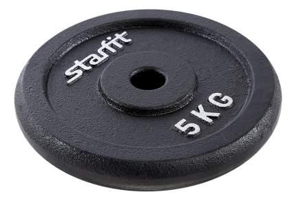 Диск для штанги Starfit BB-204 5 кг, 26 мм
