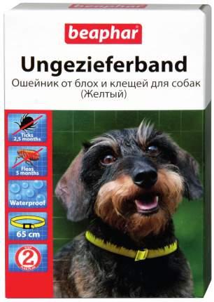 Ошейник Beaphar для собак 65см 12613