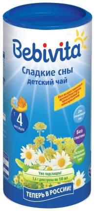 Чай Bebivita Сладкие сны с 4 мес 200 г