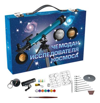 Набор для исследования Новый формат Чемодан исследователя космоса