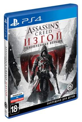 Игра для PlayStation 4 Assassin's Creed Rogue Remastered