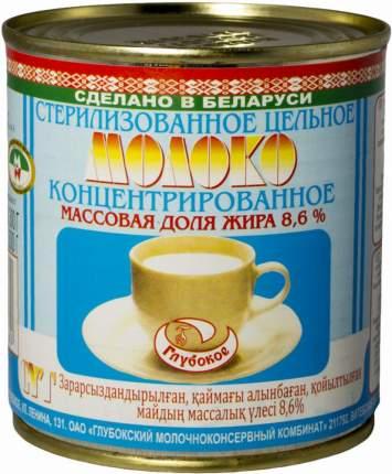 Молоко концентрированное Глубокое 8.6% стерилизованное 300 г