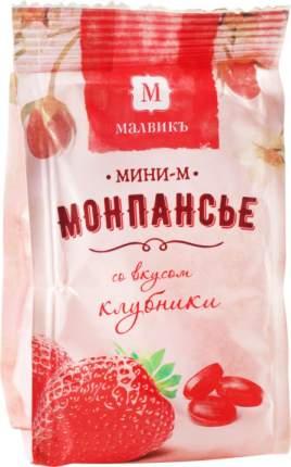Карамель леденцовая Малвикъ монпансье со вкусом клубники 50 г
