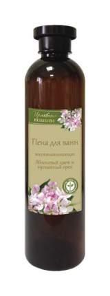 Пена для ванн Целебные рецепты Яблоневый цвет и мускатный орех 600 мл