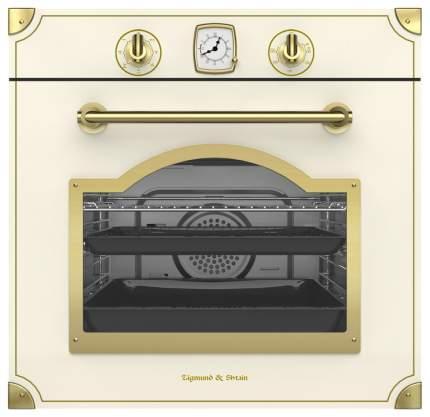 Встраиваемый электрический духовой шкаф Zigmund & Shtain EN 113.722 X Beige/Brown
