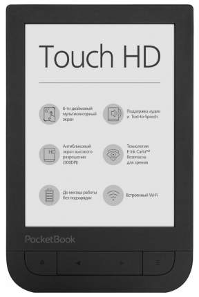 Электронная книга PocketBook PB631