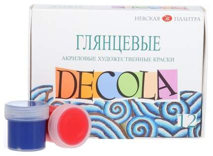 Акриловые краски Невская Палитра Decola Глянцевые 12 цветов