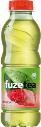 Зеленый чай Fuzetea клубника и малина 0.5 л