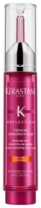 Маска для волос Kerastase Reflection Touche Chromatique Copper 10 мл